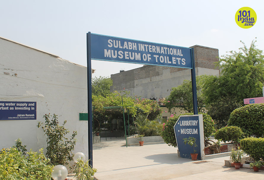 Entrance to the museum in Dwarka