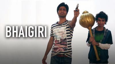 Audition #14: Bhaigiri Thumbnail