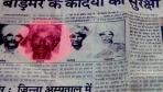 Sahuram Meghwal Missing Since 1989